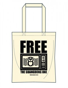 Guangdong One Eco Shopper